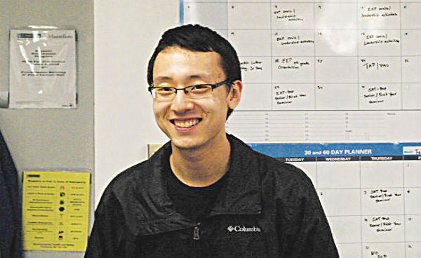 Profile photo of Charles Pan, 3rd year M.D. student. Albert Einstein College of Medicine